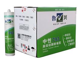 yabo官方网站中性硅酮耐候胶